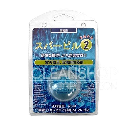 スパーピル2 ウルトラ 45ml 18個入 露天風呂への藻発生を防止 B013Q0K48S