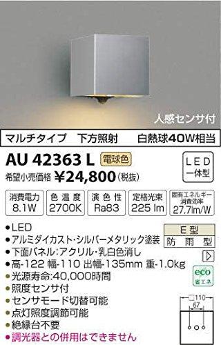 【特価】 AU42363L 電球色LED人感センサ付アウトドアポーチ灯 AU42363L B01GCAXRKQ B01GCAXRKQ, MSP NET SHOP:77ac7386 --- a0267596.xsph.ru