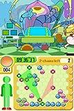Puchi Puchi Virus - Nintendo DS