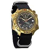 Vostok Komandirskie Strategic Rocket Forces Mechanical Mens Military Wrist Watch #539771 (black)