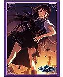 ブシロードスリーブコレクション ハイグレード Vol.2306 グリザイアの果実 『榊由美子』 Part.2