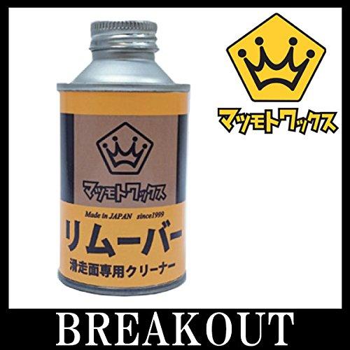 [해외]マツモト 왁 스 제거제 스노우 보드 얼룩 떨어뜨린 왁 스 / Matsumoto Wax Remover Snowboard Dirt Drop wax