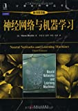 计算机科学丛书:神经网络与机器学习(原书第3版)