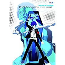 Persona 3: Official Design Works (Persona 4 Official Design Work) by Shigenori Soejima (2014-12-18)
