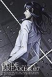 コード:ブレイカー 07 (完全生産限定版) (最終巻) [DVD]