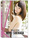 日テレジェニック 2013 末永みゆ [DVD]