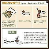 TSUGE Japanese Tabacco Pipe BLACK KISERU