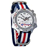 Vostok Komandirskie Fighter Pilot Mechanical Mens Commander Military Wrist Watch #531764 (Tricolor)