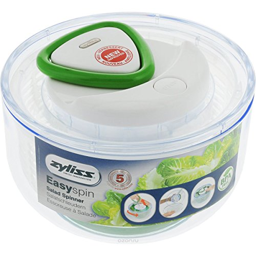 (Zyliss Easy Spin Salad Spinner, White, Small)