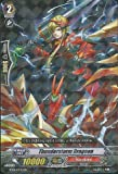 Cardfight!! Vanguard TCG - Thunderstorm Dragoon (BT06/037EN) - Breaker of Limits