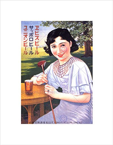 yebisu beer - 4
