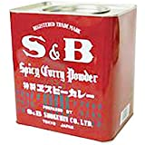 S&B  エスビー カレー粉缶 2kg