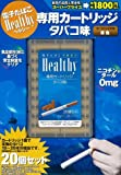 電子たばこヘルシー 専用カートリッジ タバコ味 ([バラエティ])