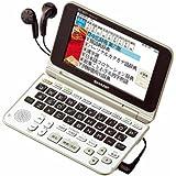 シャープ 4.3型コンパクトカラー電子辞書Brain PW-AC110