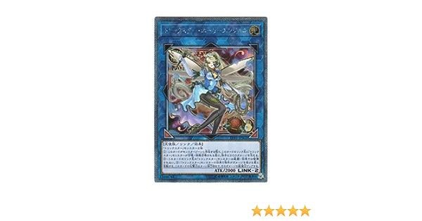 Yu-Gi-Oh Synchron Estremi Stardust Warrior Accel Jet Polvere Stelle lot Lotto