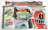 Bandai Ressha Sentai Tokkyuger Toqger : DX TOQ Tokyuu Blaster Train BLASTER Scope Ressha Weapon Sword
