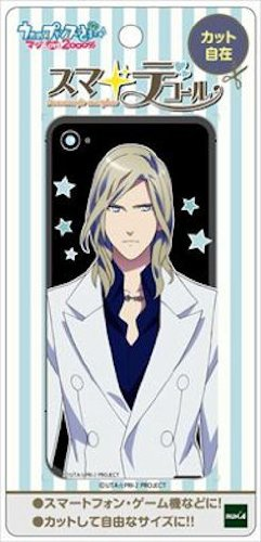 maji-love2000-of-camus-sumadekoru-uta-no-prince-sama-japan-import