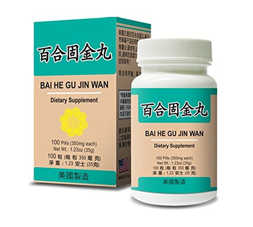 - Bai He Gu Jin Wan Herbal Supplement Helps Maintain A Healthy Respiratory System And Coughing With Phlegm 100 Pills 350mg/each Made In USA