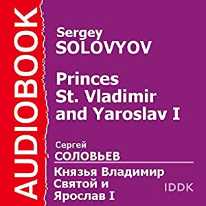 Princes St. Vladimir and Yaroslav I [Russian Edition] Audiobook