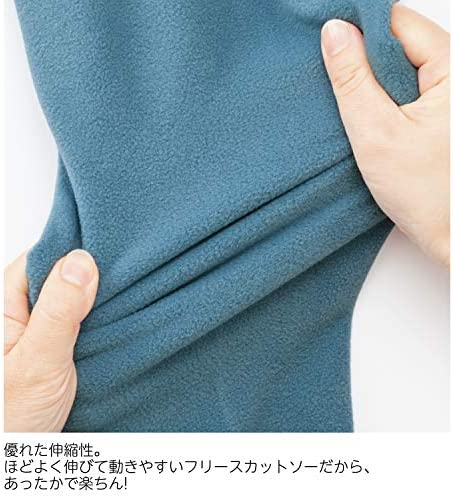 フリースTシャツ スマートヒート タートルネック 吸湿発熱+静電気軽減 JK-517 メンズ