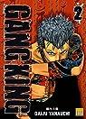 Gangking Vol.2 par Yanauchi