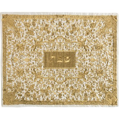 Challah Cover For Jewish Bread Board - Yair Emanuel FULL EMBROIDERED CHALLAH COVER ORIENTAL IN GOLD (Bundle)
