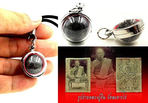 magic-big-look-om-black-holy-ball-by-lptim-wat-rahanrai-thai-buddha-amulet-with-special-gift