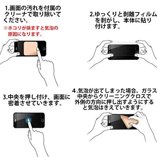 iPhone XR ガラスフィルム,Beryer【最新技術?極薄0.15mm】強化ガラスフィルム 3D Touch対応【日本製素材旭硝子製】抗菌仕様?業界最高硬度9H/気泡ゼロ/自己吸着/高透過率99%/飛散防止/スクラッチ防止 6.1インチ