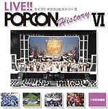 LIVE!!POPCON HISTORY VI