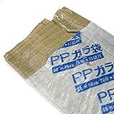 PPガラ袋(PP米袋) 100×90cm 200枚入 茶色 絞り紐付 YS-6090