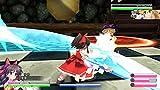 Touhou Kobuto V: Burst Battle - Nintendo Switch