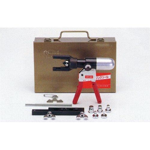 TASCO (タスコ) 手動油圧式フレアスウェイジングツール TA550FA B01LKLQOYI