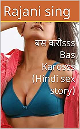 Sexy story hindi language