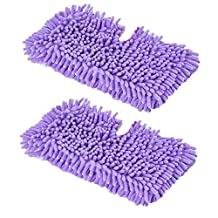 EcoMaid(TM) Accessories For Replacement Cleaning Shark Microfiber Steam Mop Pads For S3501 S3601 (2)