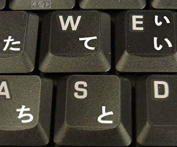 Qwerty Keys Pegatinas Teclado Japonés Transparente con Letras Blancas - Apto para Cualquier Ordenador o portátil Teclado