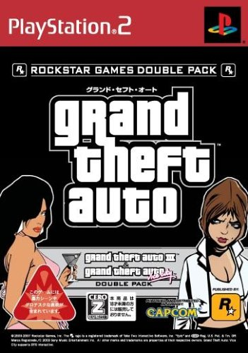 gta double pack ps2 - 4