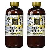 Yakami Orchard 100 % Pure Japanese Yuzu Juice, 12 Ounce (Pack of 2)