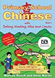 img - for Primary School Chinese Book 1 with CD-ROM book / textbook / text book
