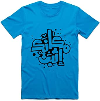 Printed T-Shirt For Men - Size