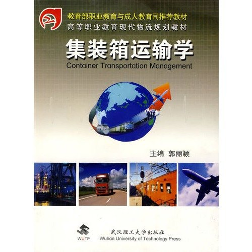 vocational education planning materials logistics: Container Transport Study