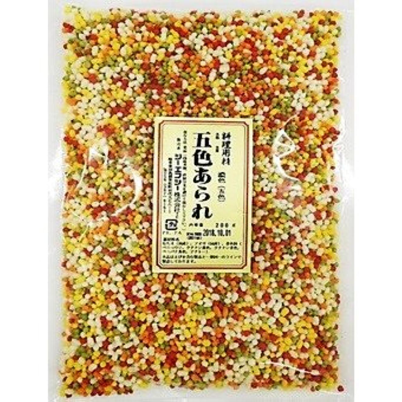 付属品適合する反応する【精米】ホクレン 北海道産 きたゆきもち 5kg 平成30年産