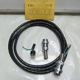 Minarik Bodine C1B & C1D Adapter Cables For Bodine Motor