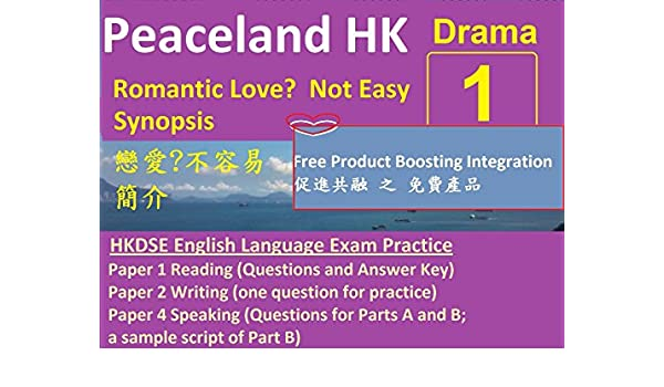Peaceland HK DSE English Language Drama Issue 1 Romantic