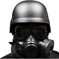 BBYaki Casco Táctico M88 Airsoft con Máscara de Gas de Rostro Completo y Arnés 3 En 1, para Juego de Supervivencia de Guerra, Entrenamiento Militar, Rodaje de Películas/Accesorios de Cosplay (Negro)