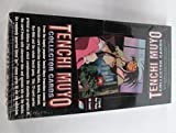 Tenchi Muyo Trading Cards Box Set by Comic Images - 36 Packs