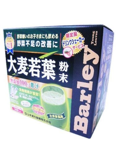 Barley Grass powder additive-free 100% green juice (with shaker) 3g 168 pack by Yamamoto Chinese medicine Pharmaceutical