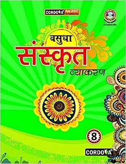 Amazon in: Buy Visualising Mathematics - Class 8 Book Online