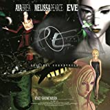 Parasite Eve I [Re-Issue] by Soundtrack (2011-01-25)