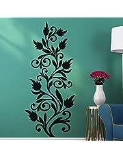 استيكر ديكور للحائط تصلح لجميع الغرف لصق ذاتي