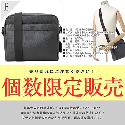 48c29dea463b Amazon.co.jp: [コーチ] COACH 福袋 メンズ バッグ 財布 2点セット アウトレット [並行輸入品]: シューズ&バッグ